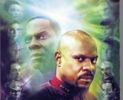 Ds9crew