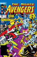 Avengers Vol 1 246