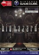 Biohazard-GCN