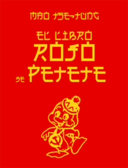 Librorojodepetete