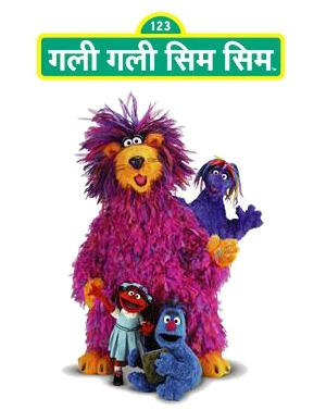 Galli Galli Simsim Group