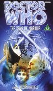 Keys of Marinus VHS UK cover