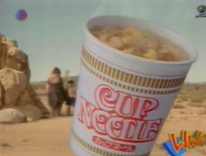 Nissincupnoodles