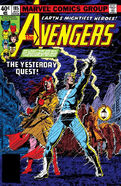 Avengers Vol 1 185