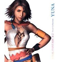 FFX2-vocalY