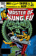 Master of Kung Fu Vol 1 106