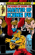 Master of Kung Fu Vol 1 80