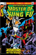 Master of Kung Fu Vol 1 102