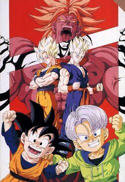 DBZ THE MOVIE NO. 10