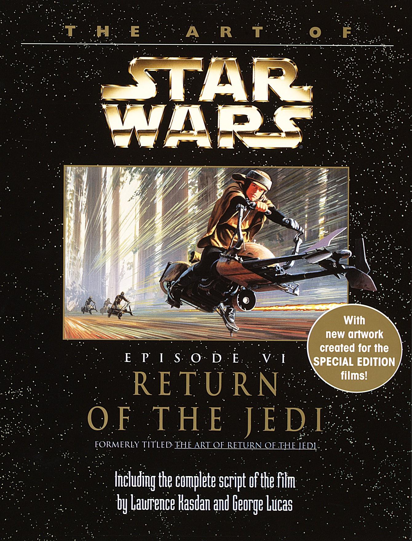 Книги по играм Star Wars.