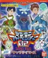 Digimonadv02 wscboxboxart 160w