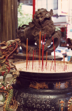 Incense taiwan temple fu dog