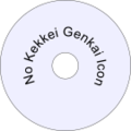 Kekkei Genkai-Noicon.svg
