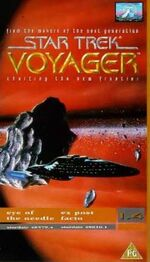VOY 1.4 UK VHS cover