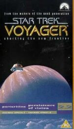 VOY 2.2 UK VHS cover
