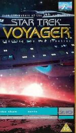 VOY 2.10 UK VHS cover