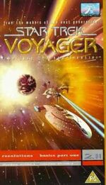 VOY 2.11 UK VHS cover