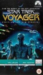 VOY 3.2 UK VHS cover
