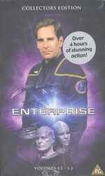 ENT 1.1-1.3 UK VHS cover