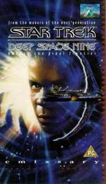 DS9 vol 1 UK VHS cover