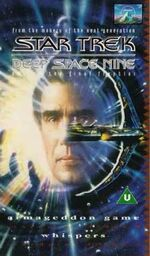 DS9 vol 17 UK VHS cover
