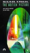Motion Picture 1998 UK VHS cover