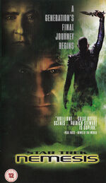 Nemesis UK VHS cover