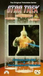 TOS vol 24 UK VHS cover