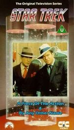 TOS vol 26 UK VHS cover