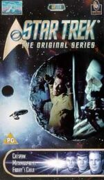 TOS 2.1 UK VHS cover