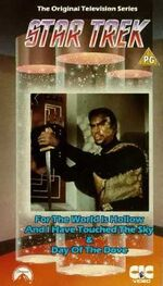 TOS vol 34 UK VHS cover