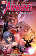 Avengers Initiative Annual Vol 1 1