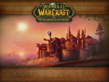 Magisters&#39; Terrace loading screen