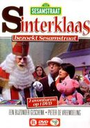 Sesamsint1