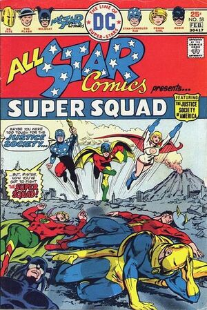 Cover for All-Star Comics #58