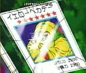 YellowHecate-JP-Anime-Toei