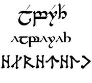 Elbereth three scripts