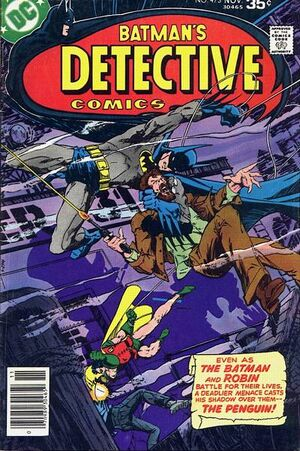 Cover for Detective Comics #473