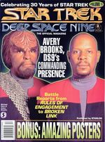 DS9 magazine issue 17 cover