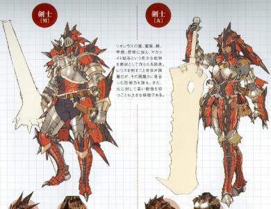 """Hero """"Hunter"""" from the game Monster Hunter Rathalos_Blademaster_Armor_Art"""