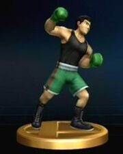 Little Mac Trophy