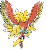 Ho-Oh Oro