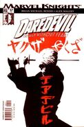 Daredevil Vol 2 57