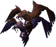 Swift flight form