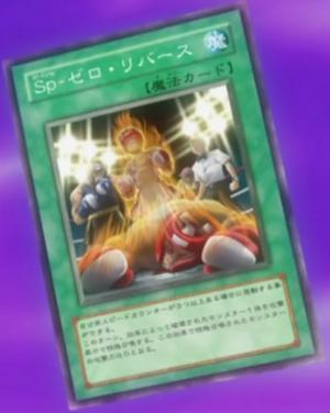 Speed Spell substitues 300px-SpeedSpellZeroReverse-JP-Anime-5D
