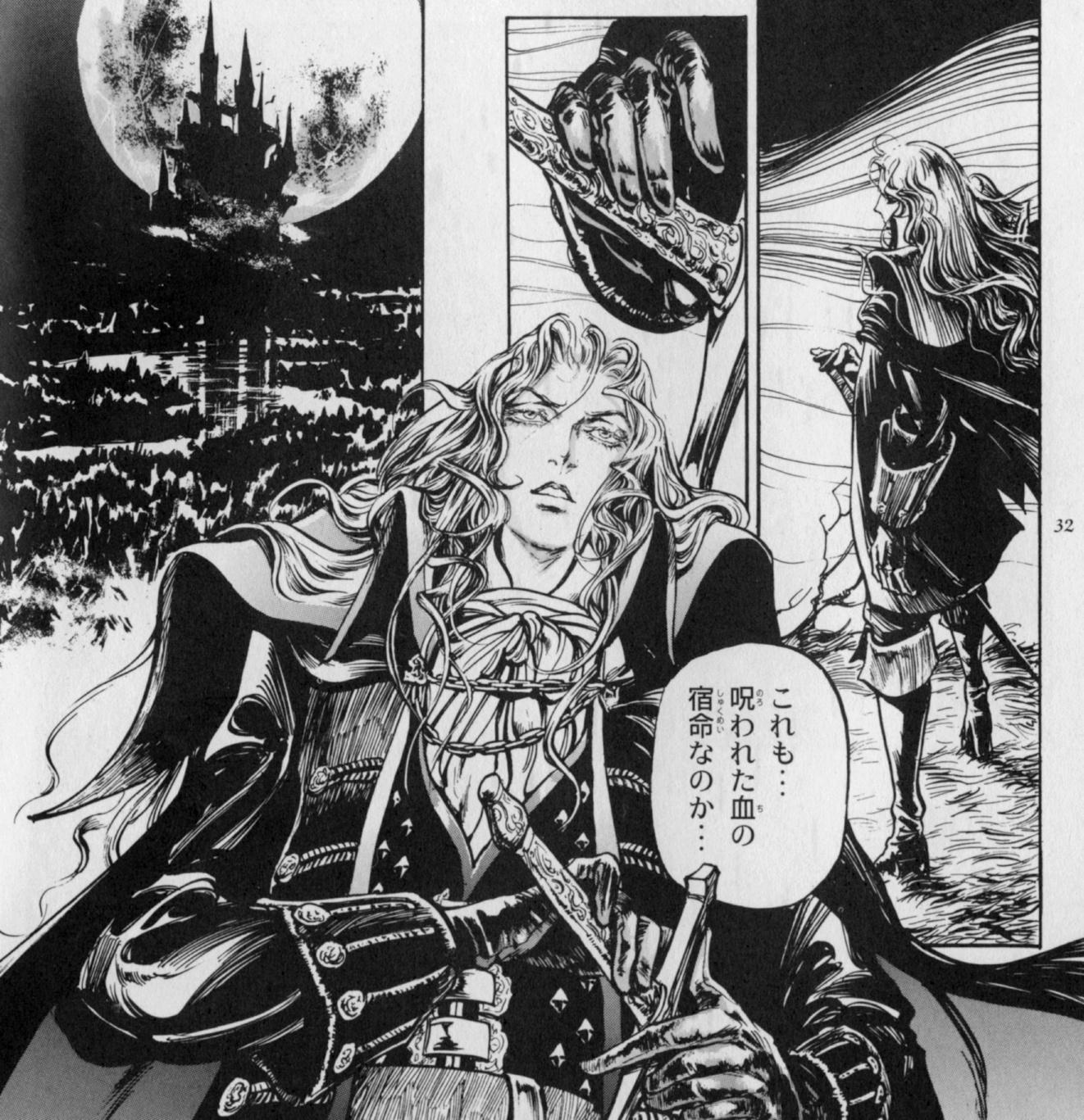 Ai no kusabi volume 7 ai no kusabi the space between volume 1 stranger yaoi fandeluxe Gallery