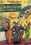 Detective Comics 175