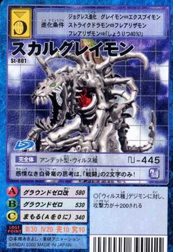 SkullGreymon St-801 (DM)