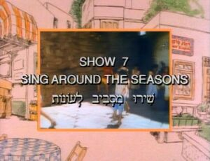 Singseasons-title