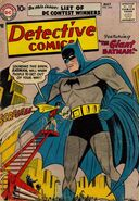 Detective Comics 243
